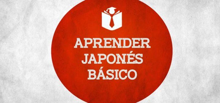 Aprender Japones Archivos Buencurso Com